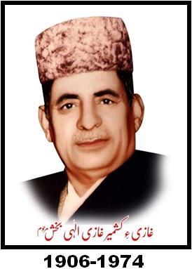 Ghazi Elahi Baksh