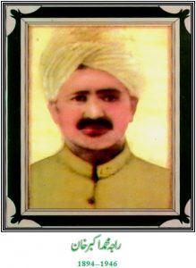 Raja Muhamamd Akbar Khan