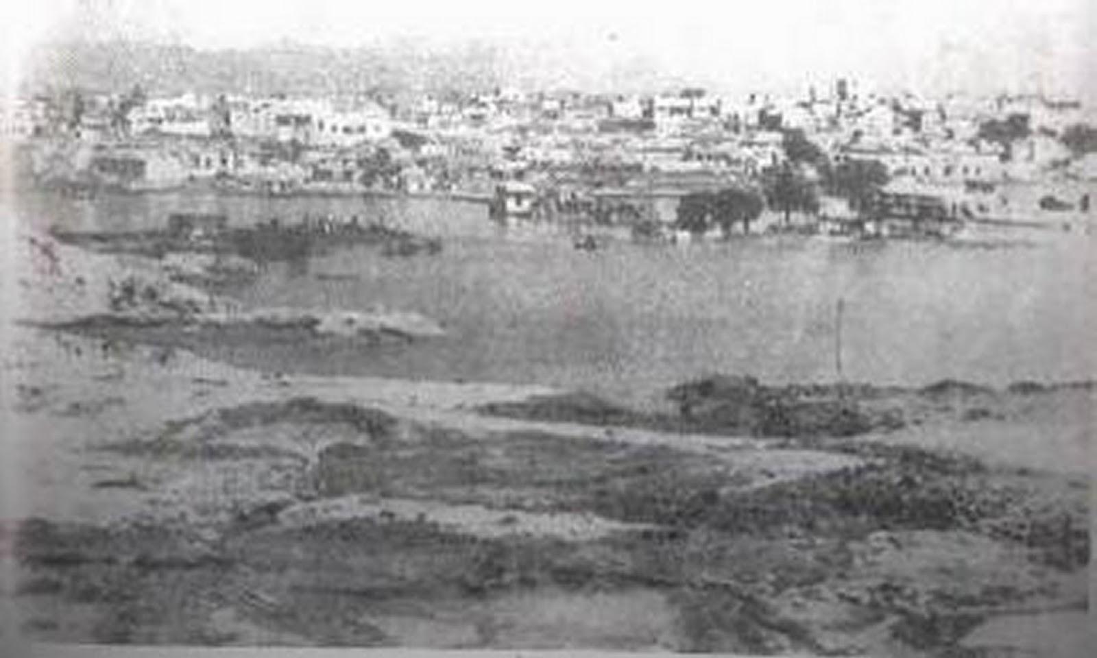Old Mirpur
