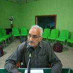 Mian Muhammad Sajid